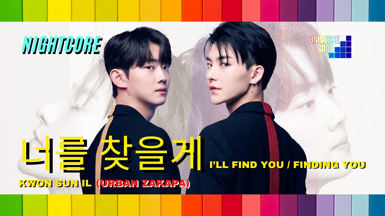 Finding You translated into English by Kwon Soon Il by Urban Zakapa
