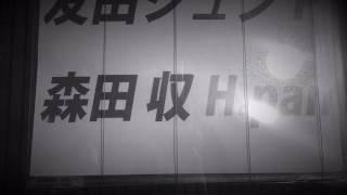 4/6 八木映美TRIO in DONFAN 八木 映美(Vo) 友田 ジュン(Pf) 森田収(H.p...
