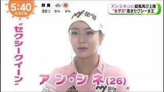 【セクシークイーン】アン・シネ 旋風再び上陸 HD アン・シネ 動画 18