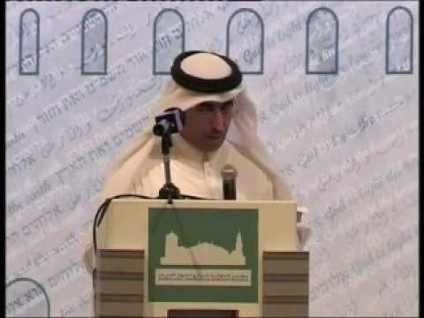 7th Doha Conference of Inter-faith Dialogue (Part 33)
