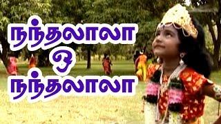 நந்தலாலா ஓ நந்தலாலா . . . - Nandha la la - Bharathiyar Songs