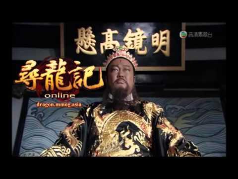 Bao Qing Tian funny song   YouTube