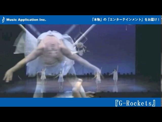 G-Rockets公演ダイジェスト