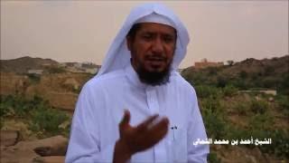 من السدود التاريخية في الجزيرة العربية:سد السملقي في بلاد ثمالة جنوب الطائف 29-11-1437هـ