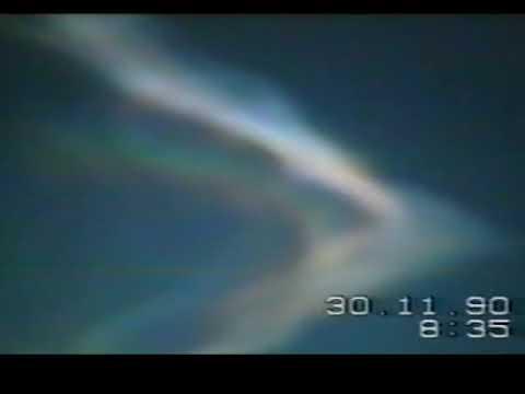 NLO- НЛО , ноябрь 1990 год г. Ковдор Мурманская область