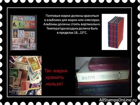 Обзор Значки СССР куплю ДОРОГО знаки Советского Союза