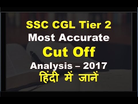 SSC CGL 2017 Tier II Cut Off Analysis with best methodology