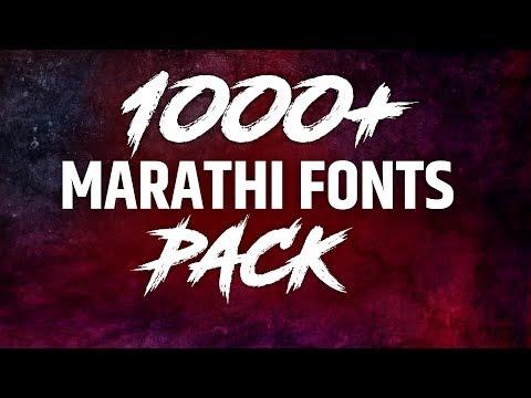 Marathi Font Download In Mobile  1000+ Marathi Font For Pixellab   Calligraphy Marathi Font