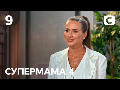 Гламурная фотомодель Даша живет в тотальном контроле – Супермама 4 сезон – Выпуск 9