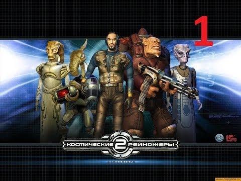 Прохождение Space Rangers HD Революция - планетарные квесты (1)