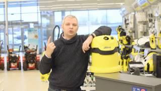 видео Хозяйственный пылесос Karcher WD 1