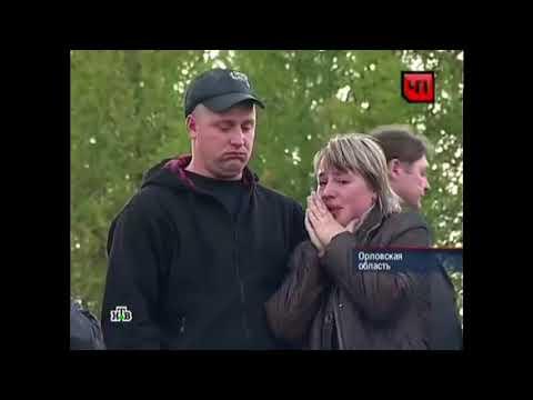 ДТП свадебного кортежа в Орловской области