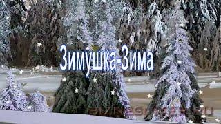 видео Музыкальная открытка