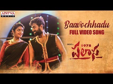 bavochhadu-full-video-song-|-palasa-1978-songs-|-karuna-kumar-|rakshit,-nakshatra,-raghu-kunche