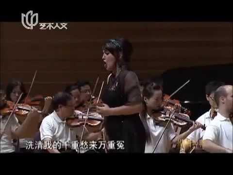 ISING SHANGHAI CONCERT 3
