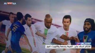 أحوال الكرة العربية في