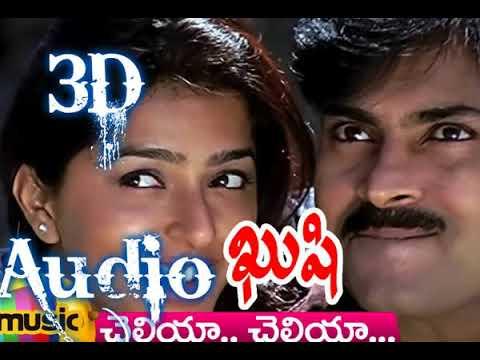 3D Audio    Cheliya Cheliya    Khushi    Power Star Pawan Kalyan    3d telugu songs