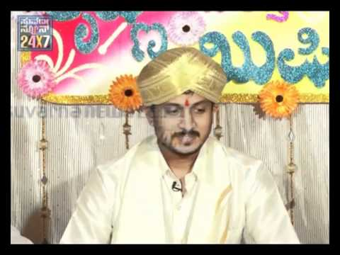 SUVARNA NEWS - Special - Krishna Marriage story - SEG_3