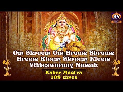 Om Shreem Om Hreem Shreem Hreem Kleem Shreem Kleem Vitteswaraay Namah - Kuber Mantra 108 Times