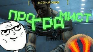 fallout 4, приколы, моды ,баги в играх,обзор,прохождение,броня, коды,торрент, , id, оружие, скачать