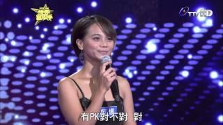 20131103《我要當歌手》馬靖(火山) pk 阿爆(跟著感覺走)片段