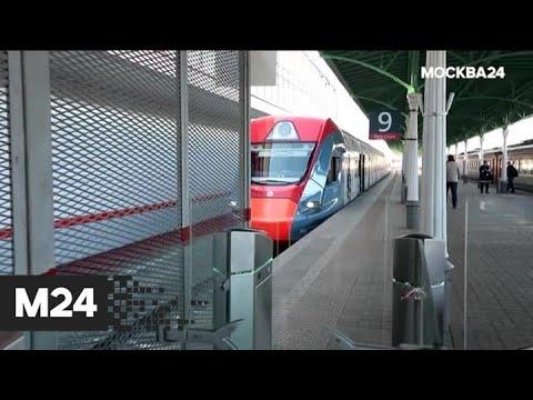 """Москва сегодня"": какие изменения ждут москвичей в сфере транспорта - Москва 24"