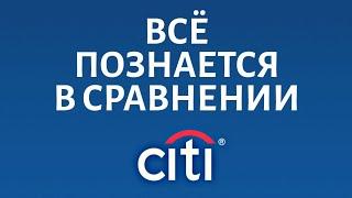обзор нового приложения Citi Mobile: Ситибанк Vs Тинькофф