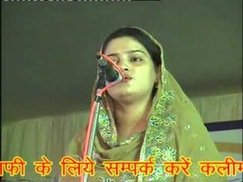 Shaba Balrampuri All India Mushaira Mau तुम्हारे नाम की मेहंदी लगाए बैठी हूँ