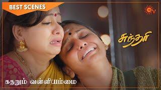 Sundari - Best Scenes | Full EP free on SUN NXT | 05 May 2021 | Sun TV | Tamil Serial