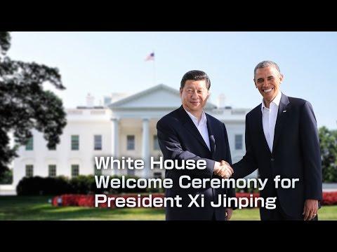 White House Welcome Ceremony for President Xi Jinping 奥巴马在白宫举行仪式欢迎习近平访问