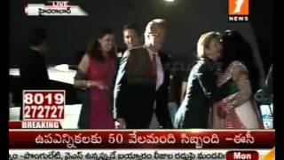 Ram Charan - Upasana Wedding Sangeet Ceremony - 03