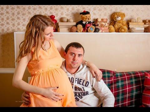 Естественные методы стимуляции родов! Как ускорить роды
