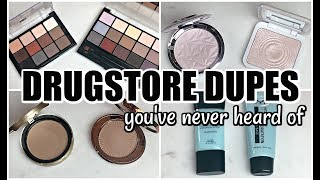 2017 DRUGSTORE DUPES You