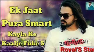 #Royalsstar Ek Jaat Poora Smart , Jaat Song Whatsaap Status