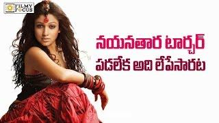 Nayanatara Skips Song shoot in Babu Bangaram Movie - Filmyfocus.com