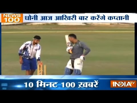 News 100 | 9th January, 2017 - India TV