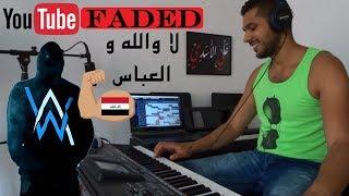 Faded Iraqi cover - عزف فيدد مع لا والله و العباس