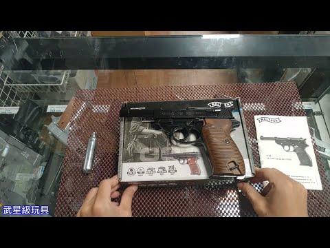 台南 武星級 UMAREX P38 魯格 4吋 CO2槍 ( BB槍BB彈手槍CO2槍短槍模型槍直壓槍LUGERP-08