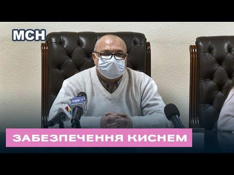 TPK MAPT: До кінця року в лікарнях Миколаївщини функціонуватимуть 1306 точок кисню