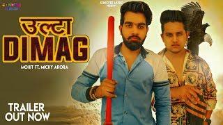 Ulta Dimag ( Official ) | Teaser | Mohit | Micky Arora | Ghanu Music | New Haryanvi Songs Haryanavi