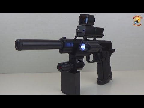 Игрушечный пистолет Кольт 1911  на аккумуляторе