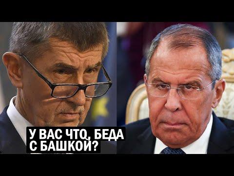 СРОЧНО!! Россия, ПОШЛА ВОН! Чехия не выдержала! - новости, политика - Видео онлайн