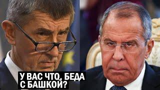 СРОЧНО!! Россия, ПОШЛА ВОН! Чехия не выдержала! - новости, политика