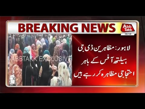 Lahore: Employees Protest Outside DG Health Office Over Privatization