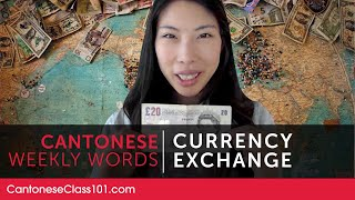 Cantonese Weekly Words with Olivia - Currency Exchange