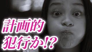 武井咲とTAKAHIRO結婚&妊娠は計画的犯行か!? チャンネル登録お願いし...