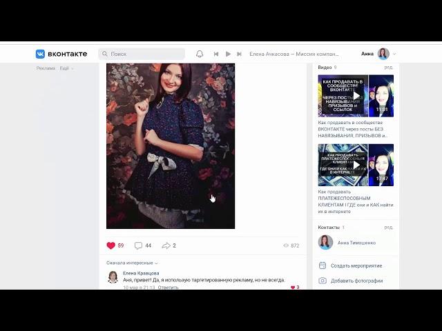 5 Шагов для старта прибыльного проекта Вконтакте