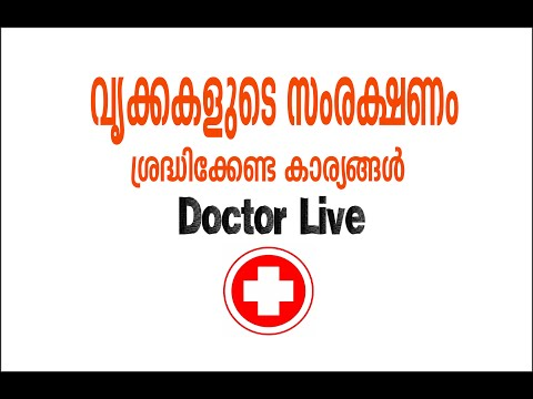 Kidney diseases : Doctor Live 14th March