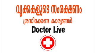 Kidney diseases Doctor Live 14th March 2015