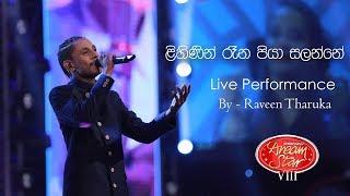 Raveen Tharuka Live performance.mp3